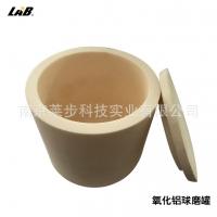 高铝陶瓷球磨罐