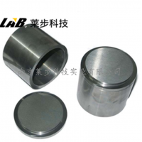 硬质合金/碳化钨球磨罐