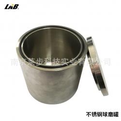 不锈钢球磨罐