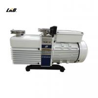 双极旋片式真空泵VRD-8